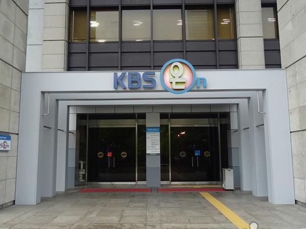 KBS Konfirmasi Jadwal Tayang Program Survival Untuk Para Idola K-pop yang 'Gagal'