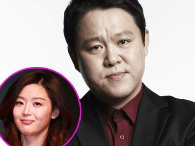 Kim Gura Capek Lihat Jun Ji Hyun Perankan Karakter yang Sama?