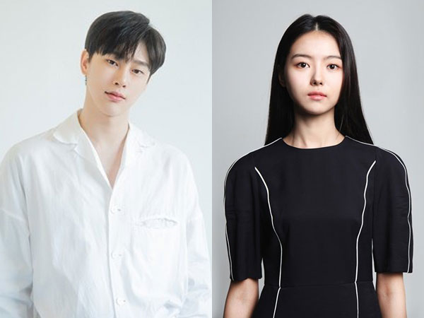 Kwon Hyunbin dan Im Nayoung Dipastikan Bintangi Web Drama 'Romantic Hacker'