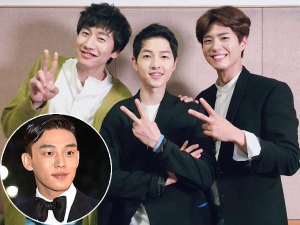 Persembahan Spesial Park Bo Gum Hingga Yoo Ah In di Pernikahan Song-Song Couple