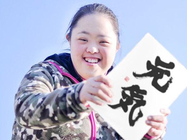 Shoko Kanazawa, Wanita Down Syndrome yang Sukses Gelar Pameran Kaligrafi Hingga ke Dubai