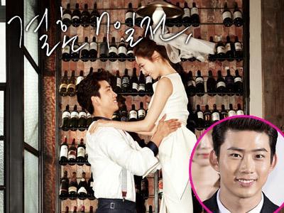 Film 'Marriage Blue' Resmi Rilis Video Musik dari Lagu Ciptaan Taecyeon 2PM!