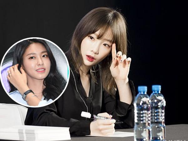 Apa yang Buat Taeyeon 'Kesal' dan Akhirnya Minta Seolhyun AOA Lakukan Ini?