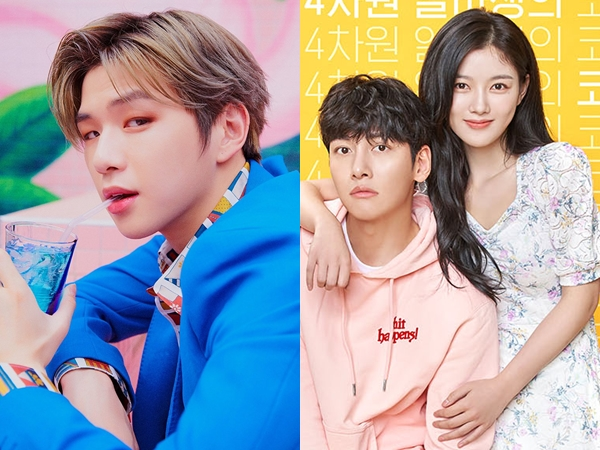 Kang Daniel Akan Jadi Pengisi OST Drama 'Backstreet Rookie'
