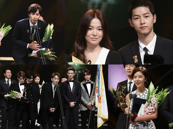 Selain G-Dragon dan BTS, Berikut Daftar Lengkap Peraih '2016 Popular Culture and Arts Awards'