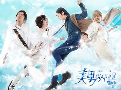 Inilah 6 Drama Korea Yang Diparodikan para Kpop Idol!