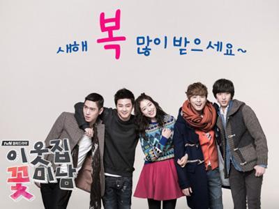 5 Drama Korea yang Akan Tayang di Tahun 2013
