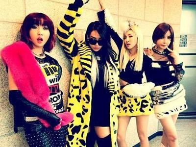 2NE1 dan Artis Hip Hop Korea akan Tampil di Pesta Natal Klub Malam Hotel Mewah!