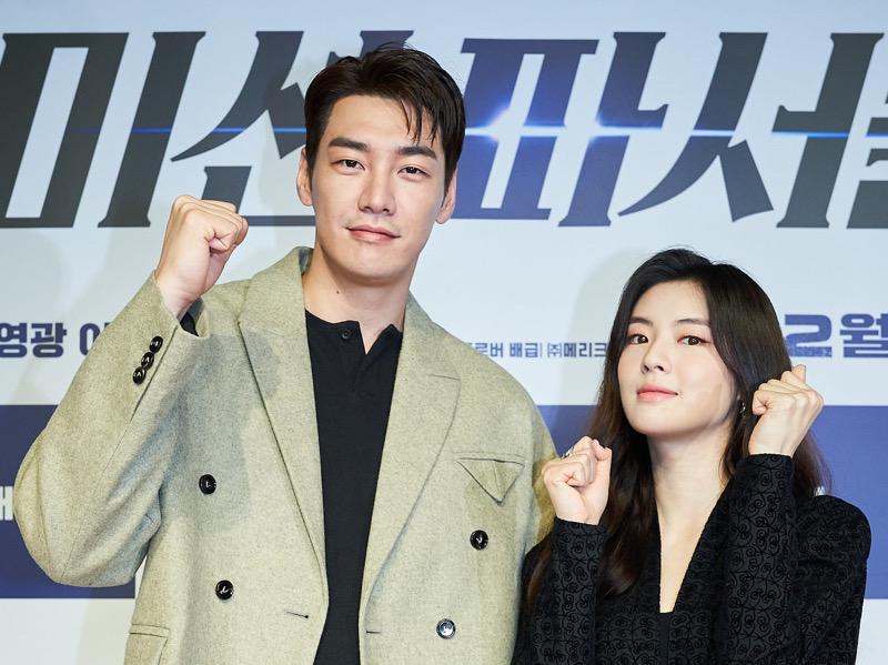 Kim Young Kwang dan Lee Sun Bin Bicara Soal Chemistry untuk Film Mission: Possible