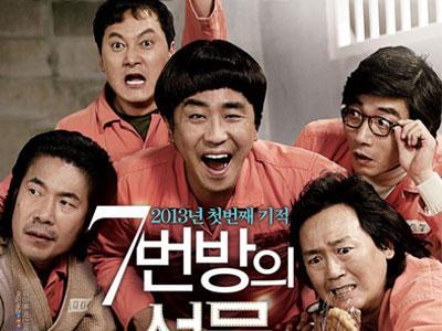 A Miracle In Room 7 Raih 4 Juta Penonton Dalam 12 Hari.