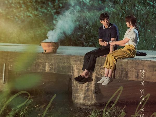 Pihak JTBC Ungkap Poster Ha Ji Won dan Yoon Kye Sang Untuk Drama 'Chocolate'