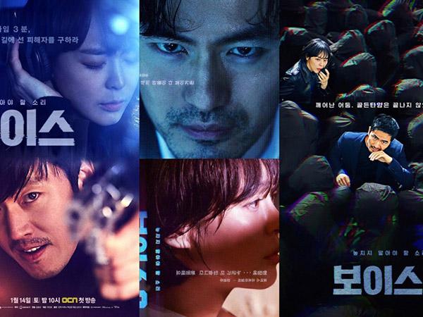Serial Drama OCN Voice Musim ke 4 Siap Tayang Tahun Depan