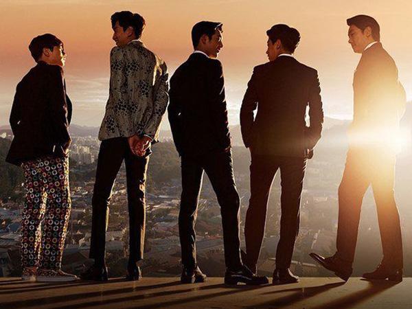Termasuk Indonesia, 'Entourage' Versi Korea Umumkan akan Tayang di 9 Negara!