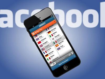 Facebook Siap Beli Perusahaan Penerjemah Suara