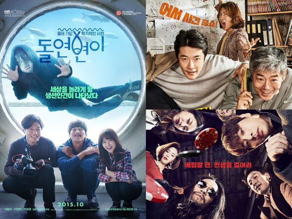 Biar Weekend Seru, Maraton 5 Film Lee Kwang Soo Ini Yuk!