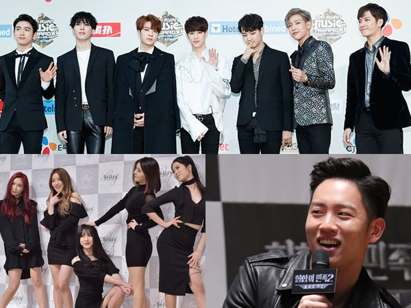 Ada Kata 'Terlarang', Lagu Baru GOT7 dan Dua Musisi Korea Ini Dilarang Siar di KBS