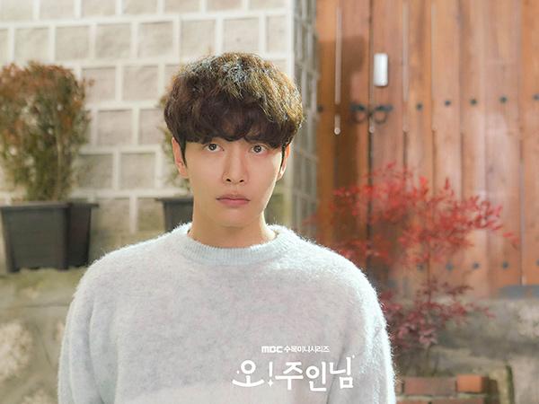 Mampir ke Rumah Lee Min Ki di Drama Oh My Ladylord yang Aslinya Hotel Antik