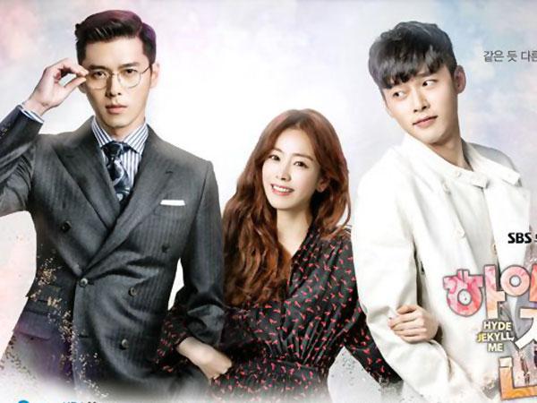Si Bengis dan Si Baik, Hyunbin Buat Bingung Dengan Dua Kepribadiannya di 'Hyde Jekyll and I'
