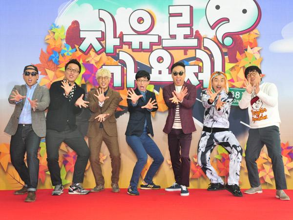 Karena Tayangkan Episode Ini, 'Infinite Challange' Menerima Penghargaan dari Kementrian Korea Selatan