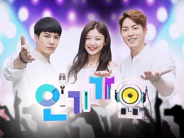 Karena MERS, Program Musik SBS 'Inkigayo' Digelar Secara Tertutup