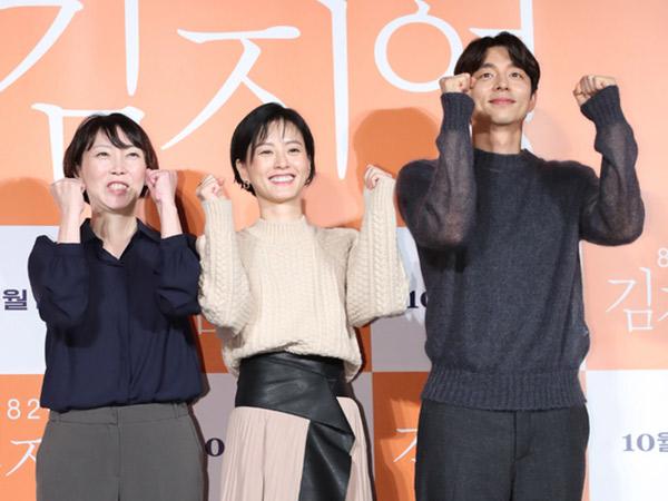 Kalahkan Maleficent 2, Film Kontroversial Jung Yoo Mi dan Gong Yoo Tembus 1 Juta Penonton