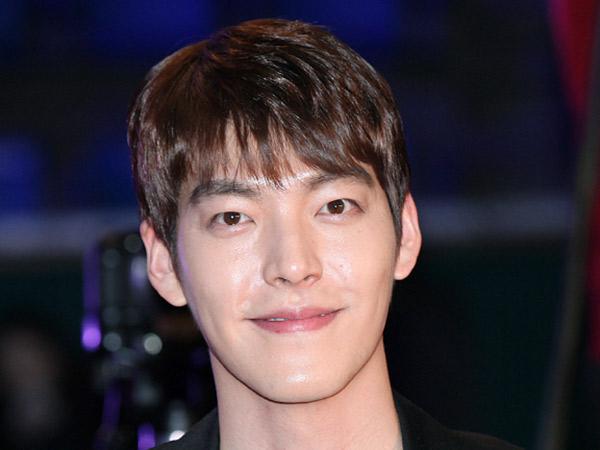 Kim Woo Bin Jadi Narator Program Dokumenter MBC