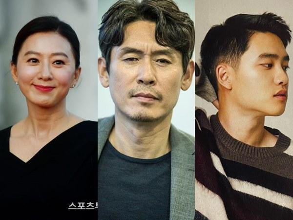 Kim Hee Ae Bergabung di Film Baru D.O EXO