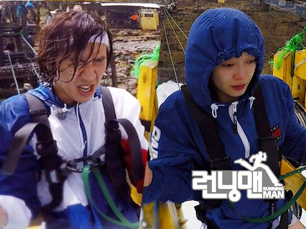 Super Menegangkan! Begini Hukuman Lee Kwang Soo & Jeon So Min 'Running Man' di Indonesia