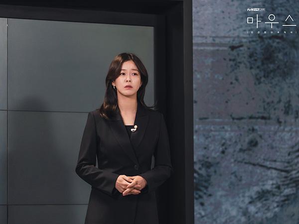 Profil Kyung Soo Jin, Lawan Main Lee Seung Gi di Drama Mouse