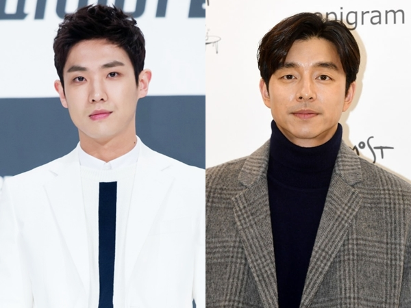 Lee Joon Digaet Bintangi Serial Netflix Bareng Gong Yoo
