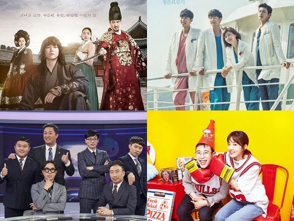 Sederet Drama dan Variety Show yang Masuk Nominasi Penghargaan Akhir Tahun MBC