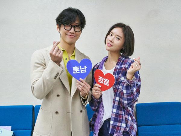Nam Goong Min dan Hwang Jung Eum Siap Tunjukkan Chemistry Terbaik di Drama Baru SBS