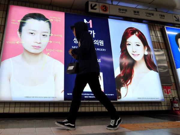 Jadi Gaya Hidup Korea Selatan, Operasi Plastik Diklaim Sebagai Budaya Kekerasan Pada Perempuan?