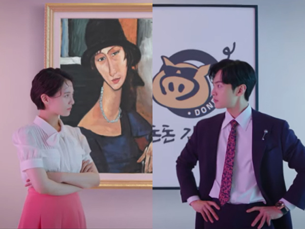 Sifat Bertolak Belakang Park Gyu Young dan Kim Min Jae di Teaser 'Dali and Cocky Prince'