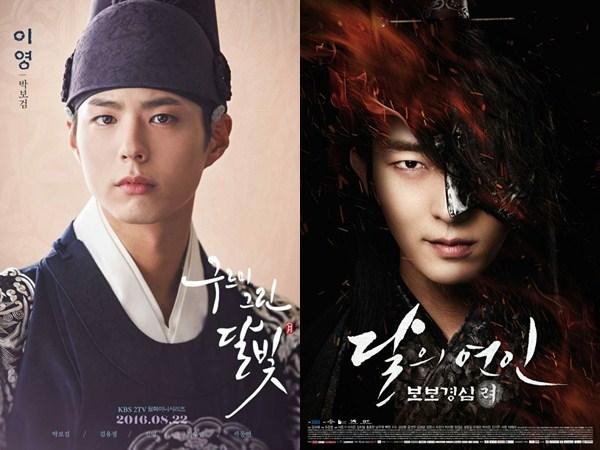 Park Bo Gum vs Lee Jun Ki, Pesona Pangeran Korea Mana yang Curi Perhatian Kalian?