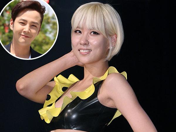 Penyanyi Wanita Ini Pernah Dibayari Kuliah oleh Jang Geun Suk!