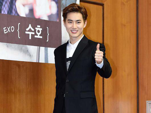 Suho EXO Akan Hadir di '20th Busan International Film Festival' Sebagai Seorang Aktor?