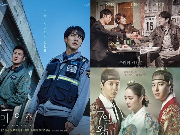 5 Drama Korea yang Terinspirasi Dari Kisah Nyata
