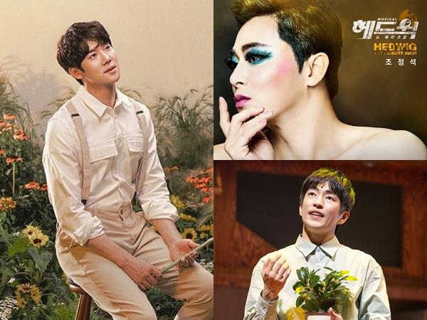 5 Pemain Drama 'Hospital Playlist' Ini Juga Bintang Teater Musikal