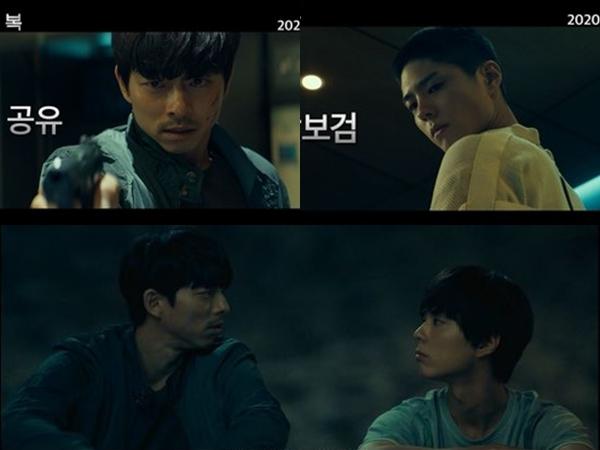 Gong Yoo Mati-matian Lindungi Park Bo Gum si Manusia Abadi di Trailer Film 'Seo Bok'