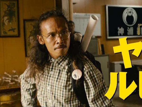 Rilis Trailer, Mad Dog Yayan Ruhiyan Jadi Otaku Cupu Di 'Yakuza Apocalypse'!