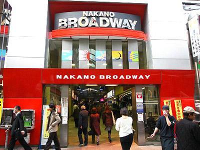 Nakano Broadway, Wisata Belanja Wajib di Tokyo, Jepang
