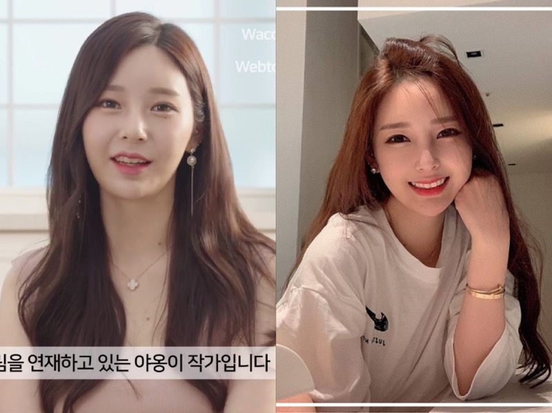 Kreator Webtoon 'True Beauty' Kena Hujat Netizen, Dituding Operasi Plastik