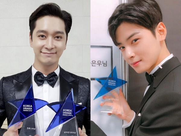 Eunwoo ASTRO Hingga Chansung 2PM, Inilah Daftar Lengkap Pemenang 'Korea Drama Awards 2018'