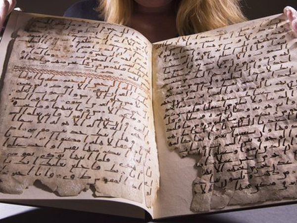 Wah, Perkamen Al-Quran Tertua Ditemukan di Birmingham