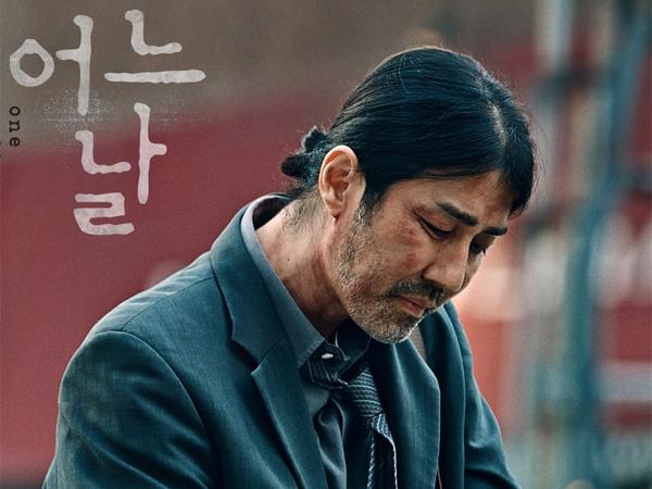 Potret Cha Seung Won Jadi Pengacara Lusuh di Drama 'One Ordinary Day'