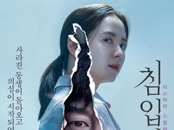 Sempat Ditunda, Film Thriller Terbaru Song Ji Hyo Umumkan Jadwal Tayang Baru