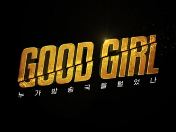 Mnet Rilis Program 'Good Girl', Ajang Untuk Rapper Perempuan Berbakat