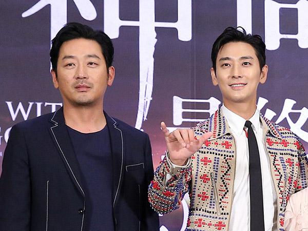 Duo 'Along with the Gods' Pimpin Daftar Reputasi Iklan Aktor Film Korea di Bulan Agustus Ini
