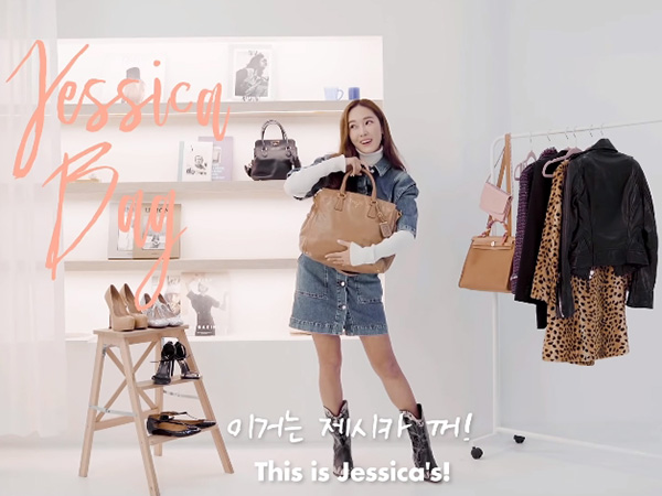Old But Gold, Tampil Stylish dengan Fashion Item Timeless Favorit Jessica Jung Ini